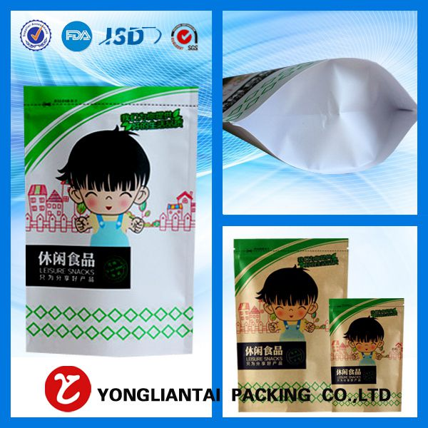 High quality aluminum foil bag,zipper bag for PET food packing