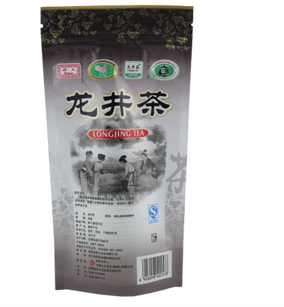 What is the skill tea packaging design?