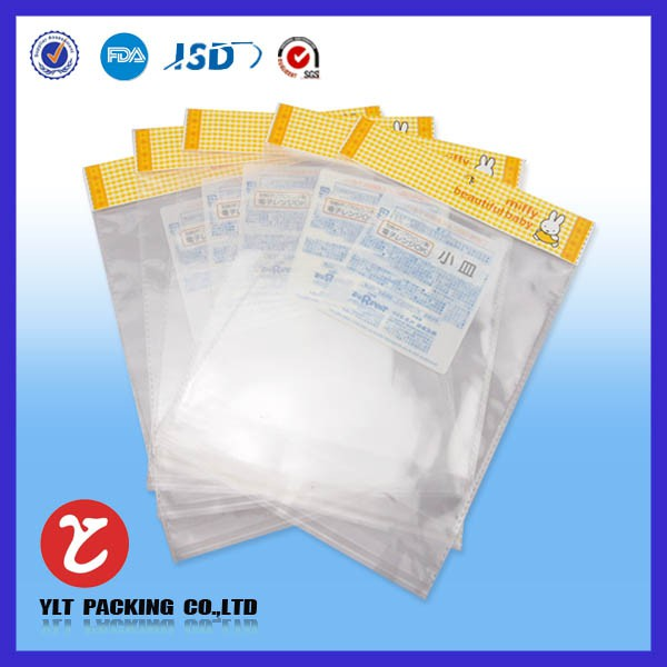 Pearl film bag wholesale