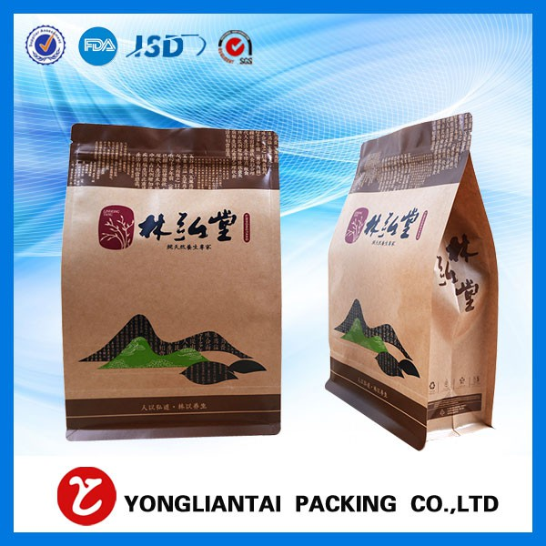 Custom printing square bottom paper bags