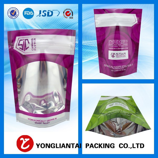 Aluminum foil bags with zipper and tear notch supplier in China