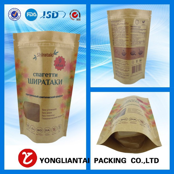 2016 brown packing paper Bag For food Food Grade Useful