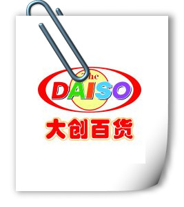 One of Our partners ---- Daiso